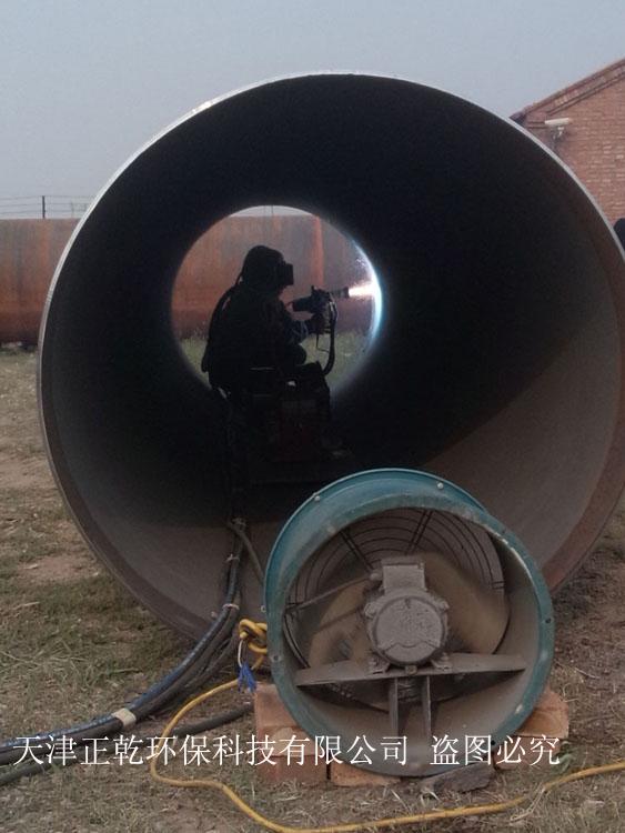 出口伊拉克管道喷锌铝合金