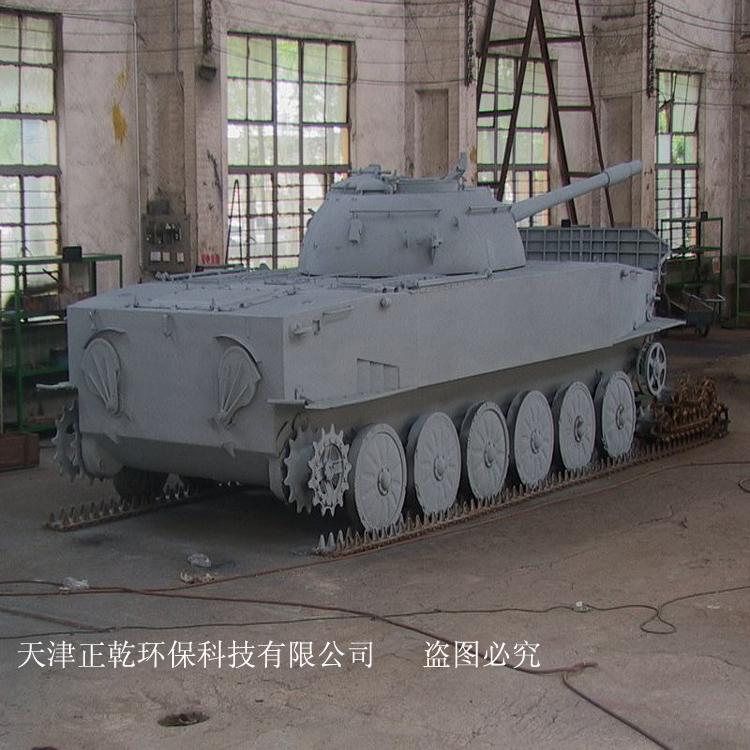 军工坦克喷锌铝合金