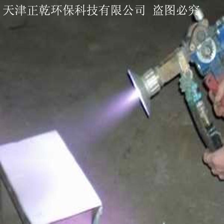 方管喷锌铝合金