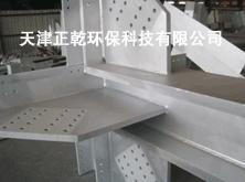 钢结构冷喷锌